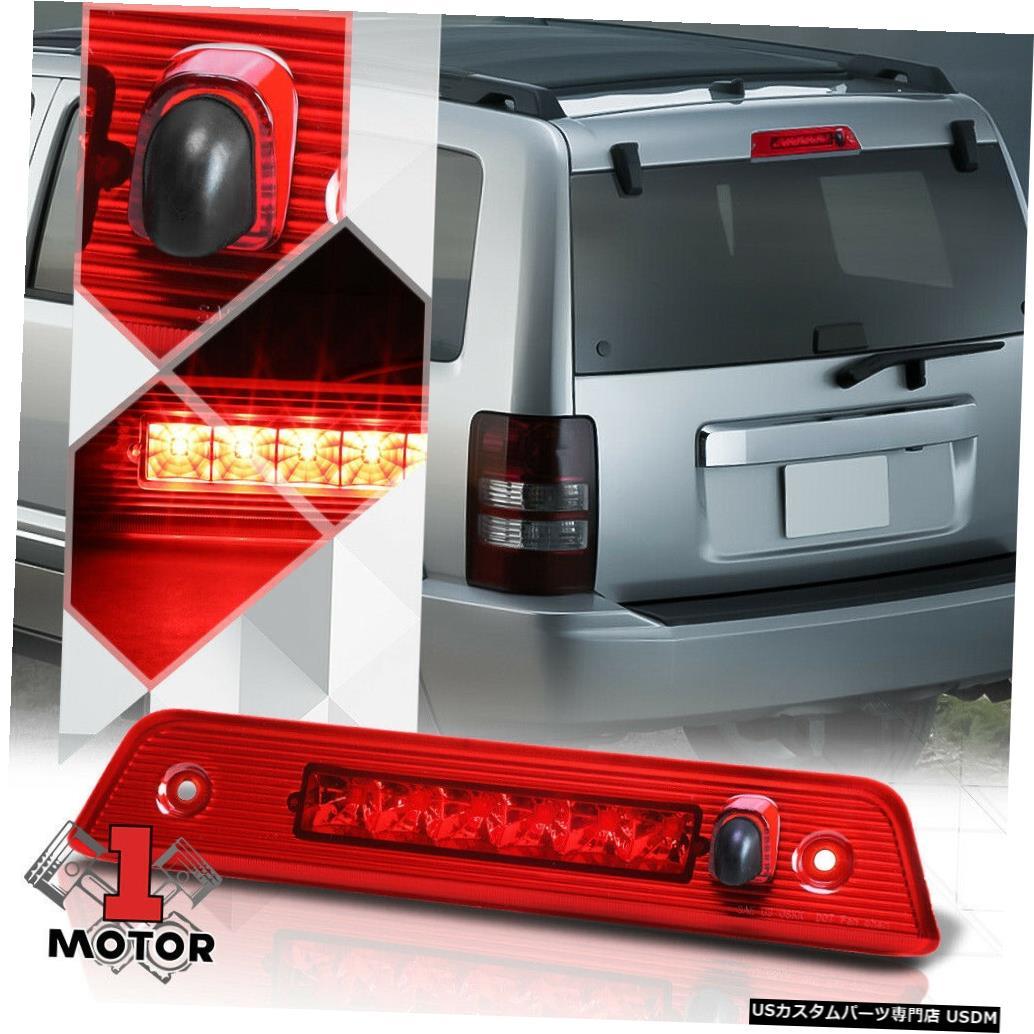 テールライト レッドレンズリアLED 3番目[3番目]ブレーキライト(08-12ジープリバティ用ワッシャーノズル付き) Red Lens Rear LED Third [3rd] Brake Light w/Washer Nozzle for 08-12 Jeep Liberty