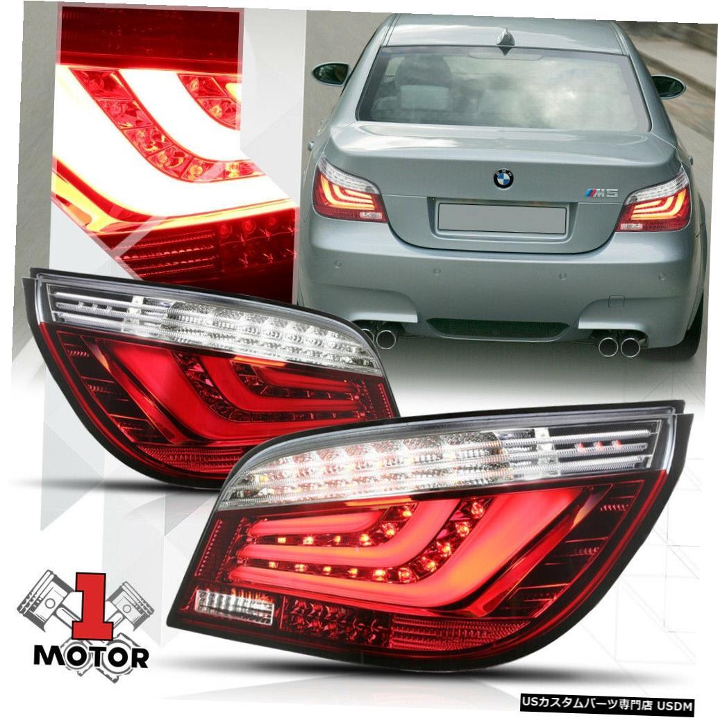 テールライト 08-10 BMW E60 5シリーズ用のレッド/クリア*トロンLEDバー*ネオンテールライトブレーキランプ Red/Clear *Tron LED Bar* Neon Tail Light Brake Lamp for 08-10 BMW E60 5-Series