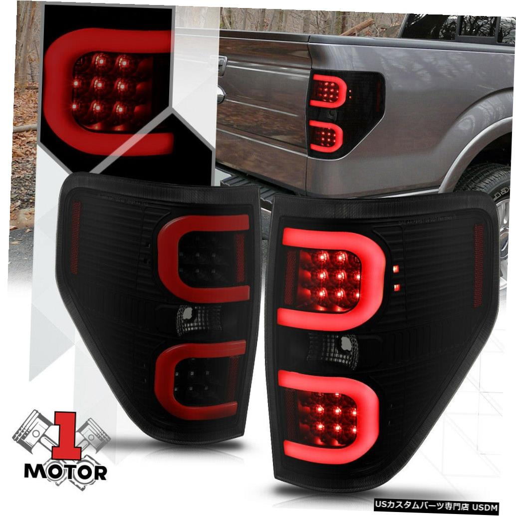 テールライト 09-14フォードF150用ブラック/スモーク*トロンLEDバー* 3Dデュアルレッド-Cネオンテールライトランプ Black/Smoked*TRON LED BAR*3D Dual Red-C Neon Tail Light Lamp for 09-14 Ford F150