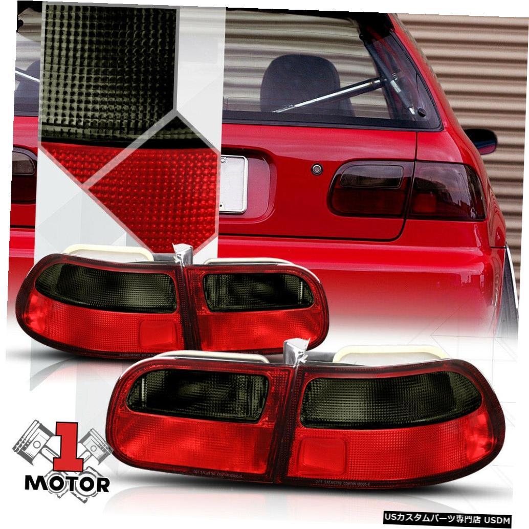 テールライト 92-95ホンダシビック3Dr HBの赤/煙* JDM *テールライトリアブレーキランプ信号 Red/Smoke *JDM* Tail Light Rear Brake Lamp Signal for 92-95 Honda Civic 3Dr HB