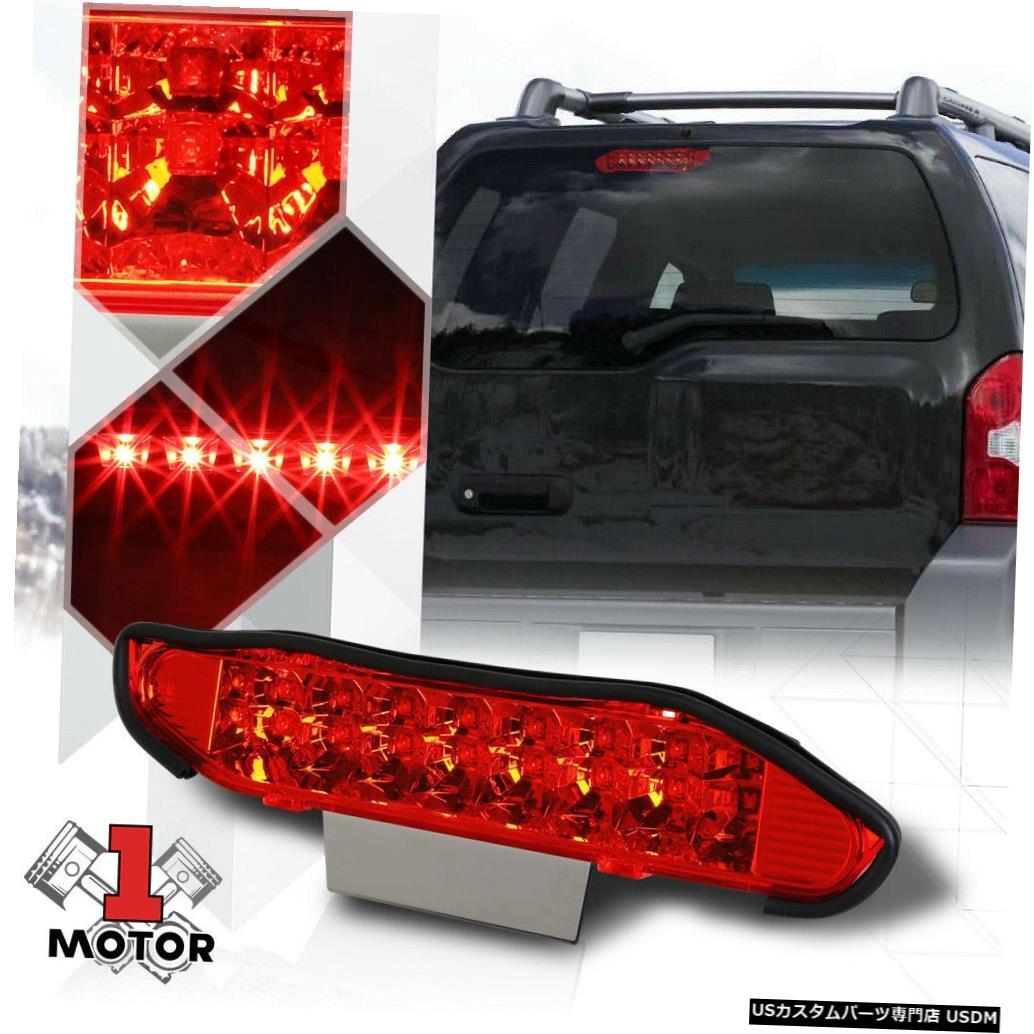 テールライト クロームハウジングレッドレンズリアLED 3番目[3番目]ブレーキライト Chrome Housing Red Lens Rear LED Third [3rd] Brake Light for 00-04 Nissan Xterra