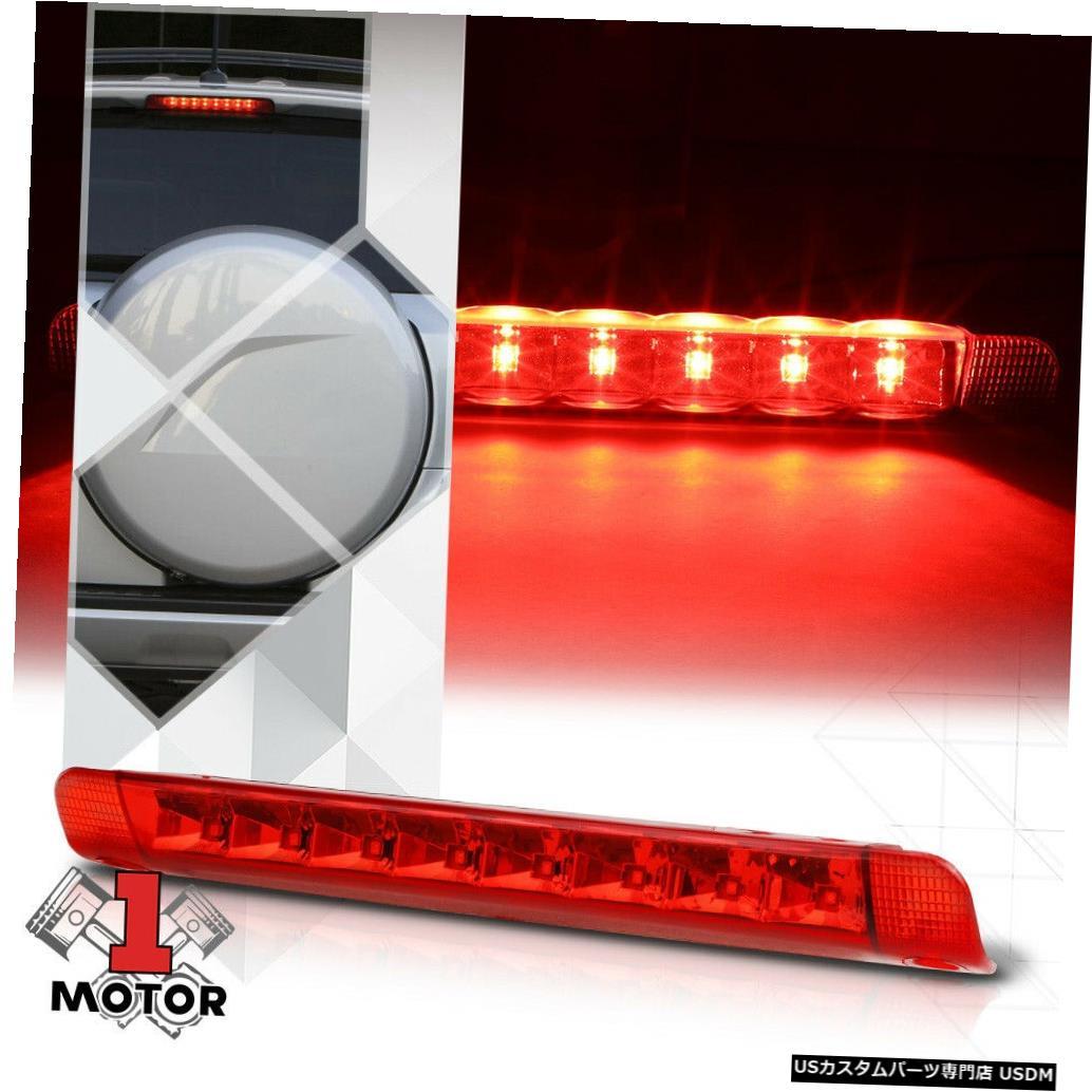 テールライト 06-17ハイランダー/カローラ/ RAV4用クロム/レッドリアLED 3番目[3番目]ブレーキライト Chrome/Red Rear LED Third [3rd] Brake Light for 06-17 Highlander/Corolla/RAV4