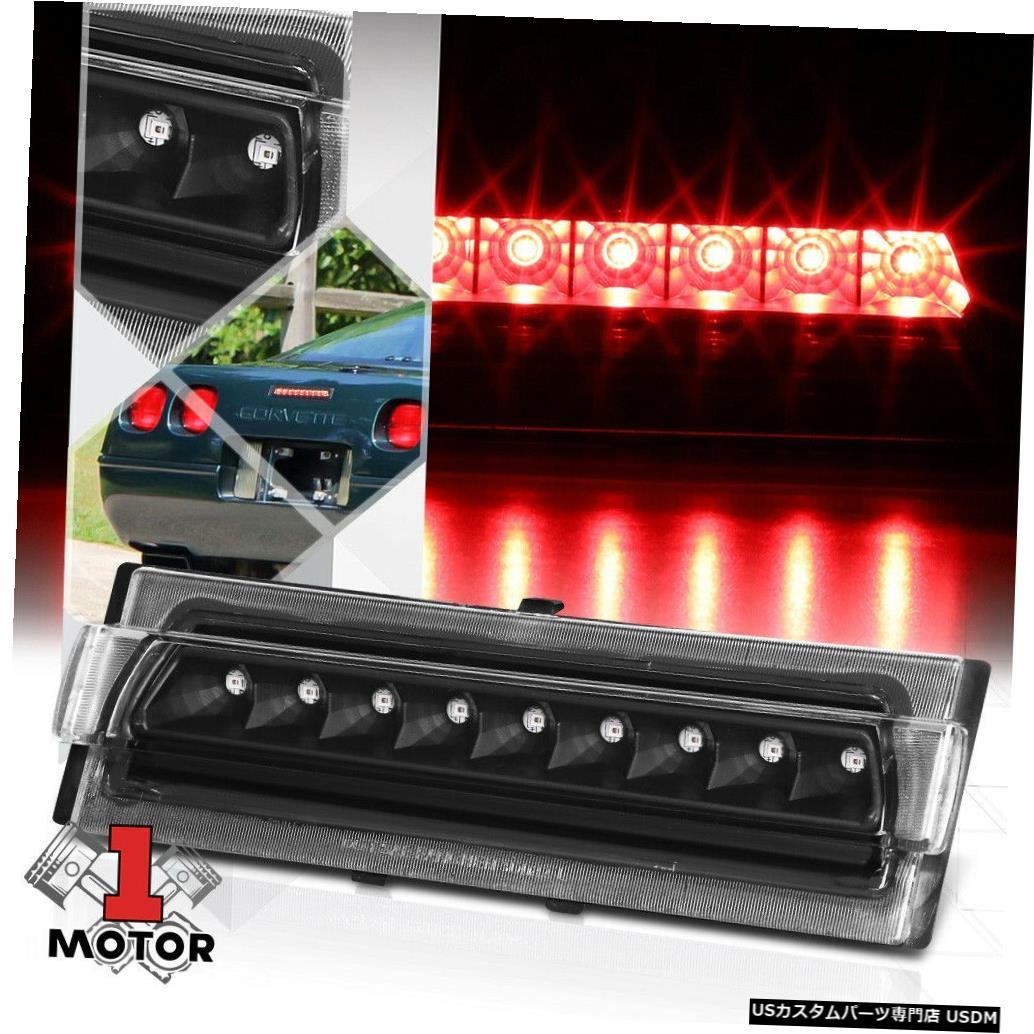 テールライト 91-96シボレーコルベット用ブラックハウジングクリアレンズLED第3 [第3]ブレーキライトランプ Black Housing Clear Lens LED Third[3rd]Brake Light Lamp for 91-96 Chevy Corvette