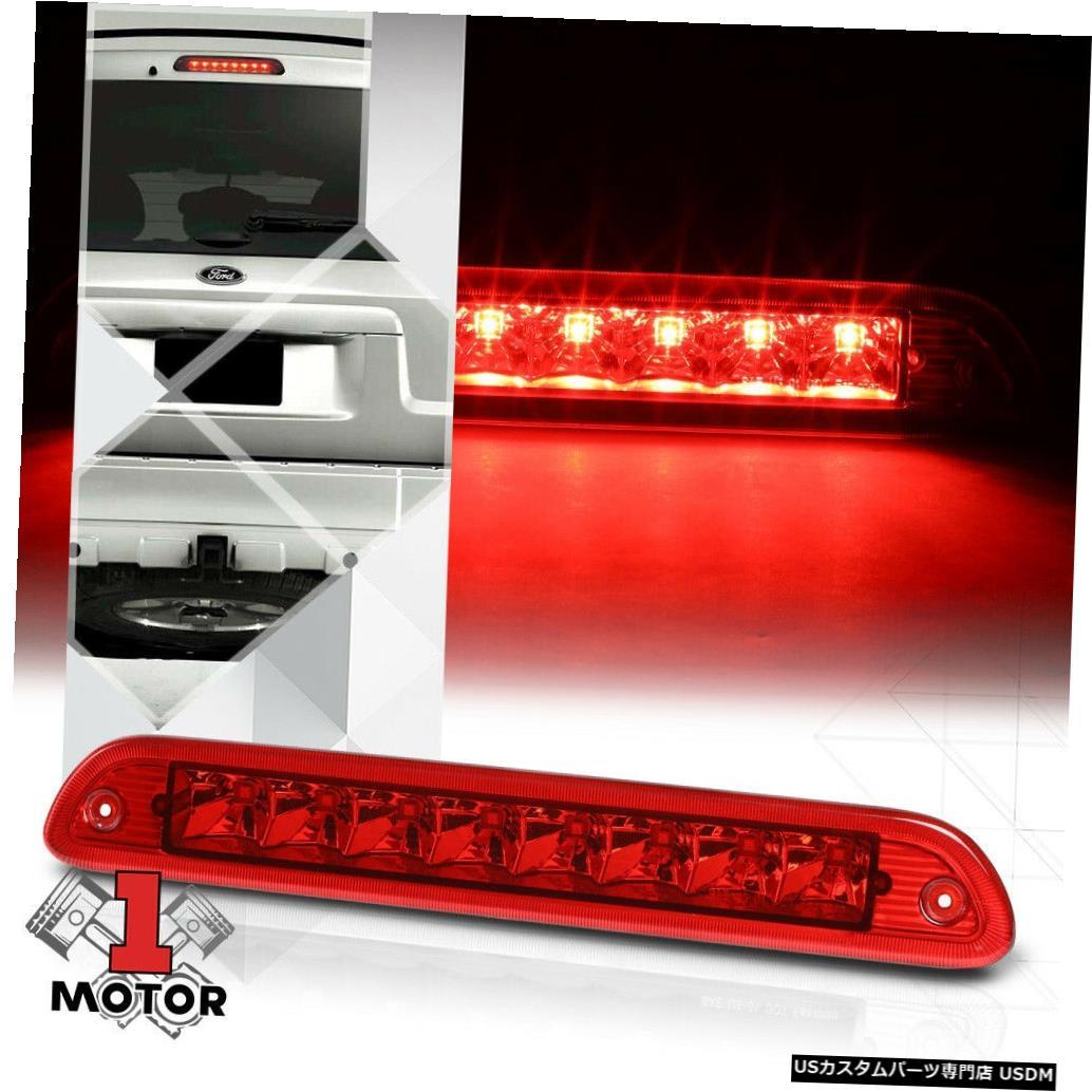 テールライト 01-07 Ford Escape / 05-07 Mariner用クロム/レッドリアLED第3 [3]ブレーキライト Chrome/Red Rear LED Third [3rd] Brake Light for 01-07 Ford Escape/05-07 Mariner