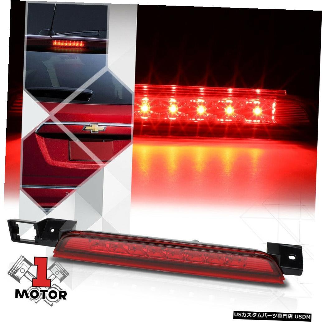 テールライト 10-17 Equinox / Terrain用ChromeハウジングレッドレンズリアLED第3 [3]ブレーキライト Chrome Housing Red Lens Rear LED Third[3rd]Brake Light for 10-17 Equinox/Terrain