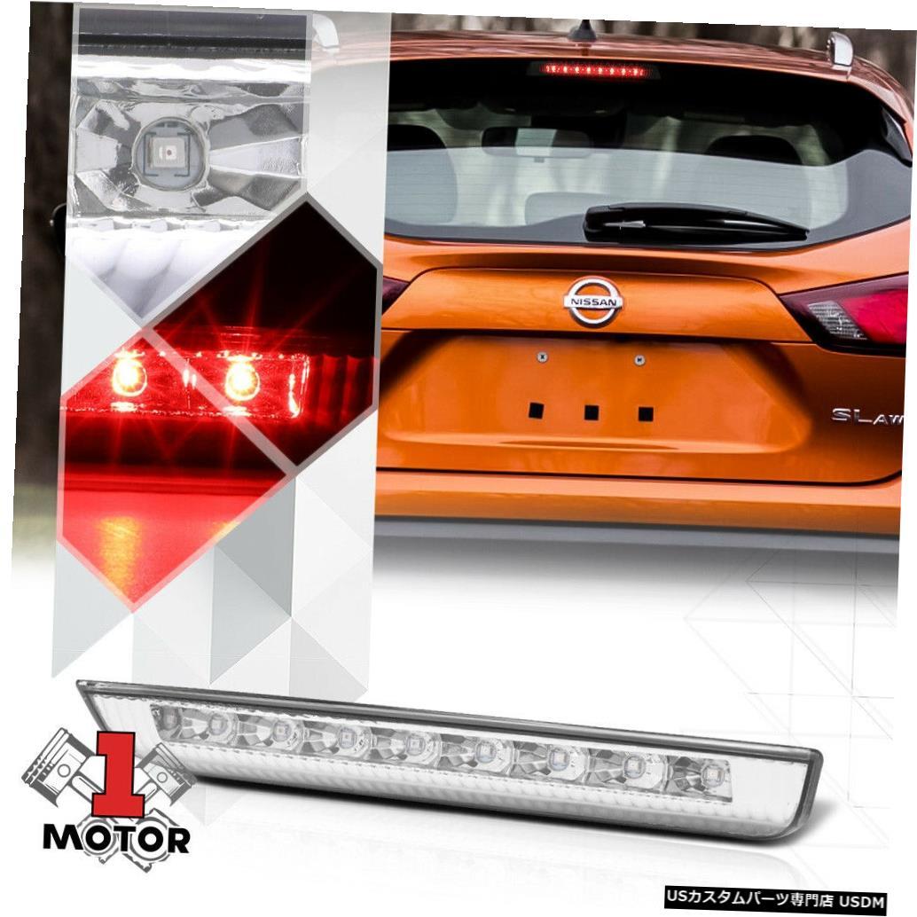 テールライト クロームハウジングクリアレンズリアLED第3 [第3]ブレーキライト、14-19日産ローグ用 Chrome Housing Clear Lens Rear LED Third[3rd]Brake Light for 14-19 Nissan Rogue