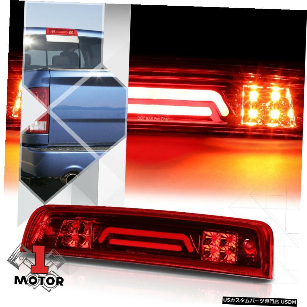 テールライト 09-17 Ram 1500/2500で機能する赤色LEDバー3番目[3番目]ブレーキライトカーゴ Red LED Bar Third [3rd] Brake Light Cargo Functioned for 09-17 Ram 1500/2500