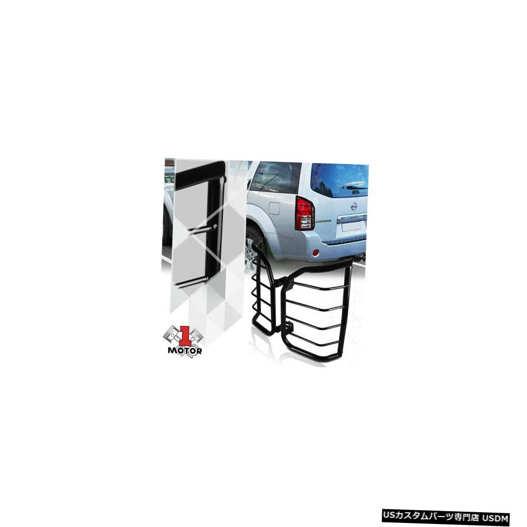 テールライト 05-12日産パスファインダー用ブラックステンレステールライトガードプロテクター Black Stainless Steel Tail Light Guard Protector for 05-12 Nissan Pathfinder
