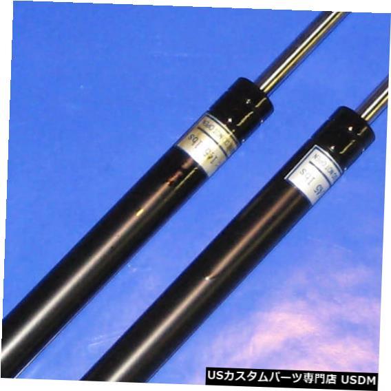 Vertical Doors 2ユニバーサル90度キット用ランボ垂直ドアショックの溶接-220lbs 19.25