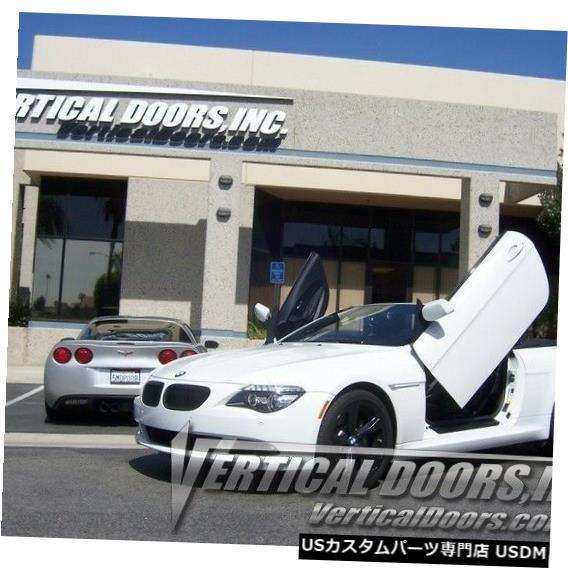 Vertical Doors 垂直ドア-BMW 6シリーズ2003-10の垂直ランボドアキット-VDCBMW60309 Vertical Doors - Vertical Lambo Door Kit For BMW 6 Series 2003-10 -VDCBMW60309