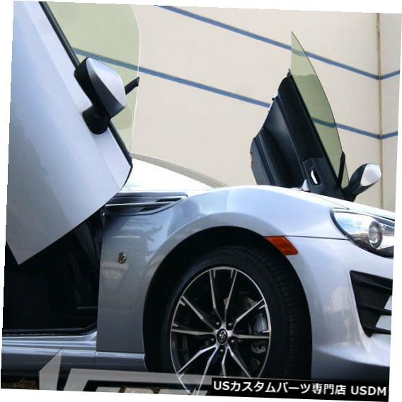 Vertical Doors 垂直ドア-トヨタ86 2017 -VDCTOY8617の垂直ランボドアキット Vertical Doors - Vertical Lambo Door Kit For Toyota 86 2017 -VDCTOY8617