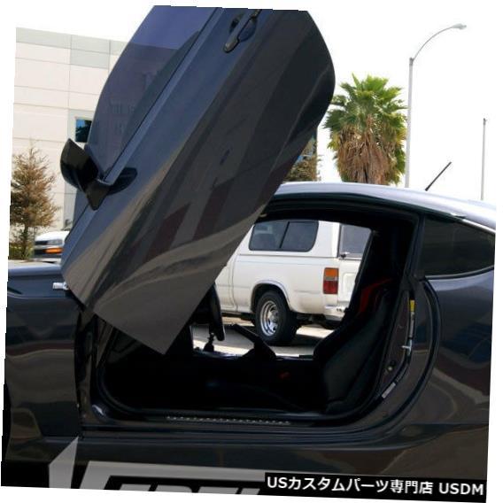 Vertical Doors 垂直ドア-サイオンFRS 2012-18 2DR -VDCSCFRS2013の垂直ランボドアキット Vertical Doors - Vertical Lambo Door Kit For Scion FRS 2012-18 2DR -VDCSCFRS2013