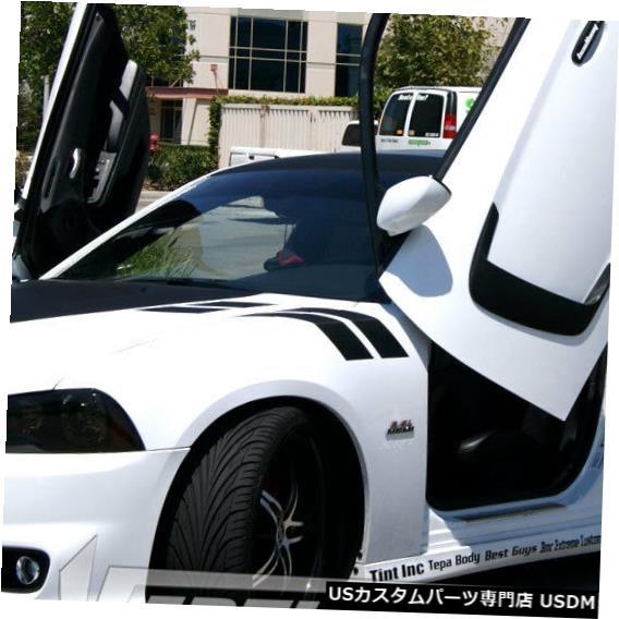 Vertical Doors 垂直ドア-ダッジチャージャー2011-18 -VDCDC11の垂直ランボドアキット Vertical Doors - Vertical Lambo Door Kit For Dodge Charger 2011-18 -VDCDC11