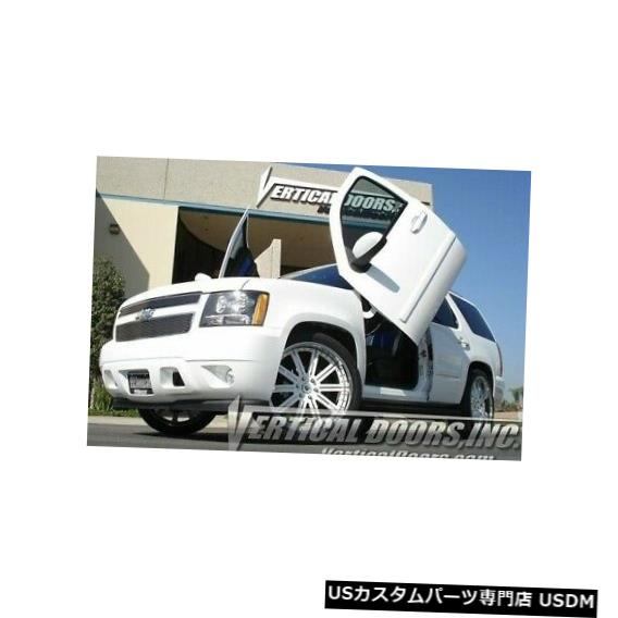 Vertical Doors シボレータホ07-14ランボスタイル垂直ドアVDIボルトヒンジキット Chevrolet Tahoe 07-14 Lambo Style Vertical Doors VDI Bolt On Hinge Kit
