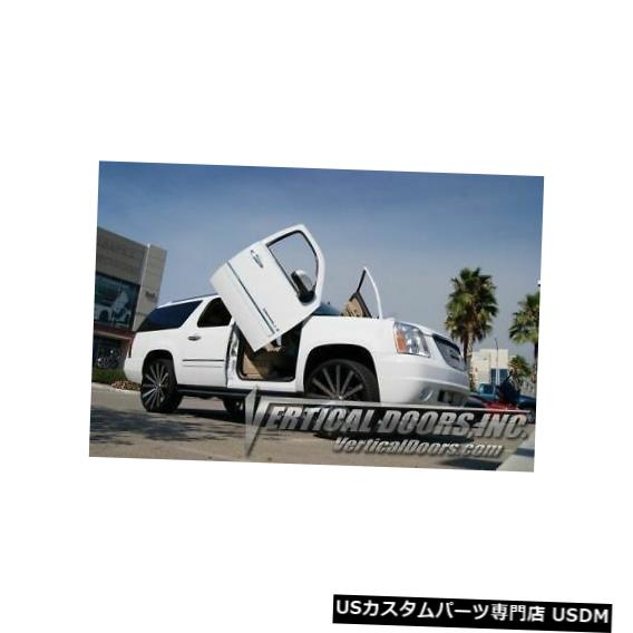Vertical Doors GMC Denali 07-10ランボスタイル垂直ドアVDIボルトヒンジキット GMC Denali 07-10 Lambo Style Vertical Doors VDI Bolt On Hinge Kit