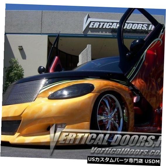Vertical Doors 垂直ドア-クライスラーPTクルーザー2001-10の垂直ランボドアキット Vertical Doors - Vertical Lambo Door Kit For Chrysler PT Cruiser 2001-10