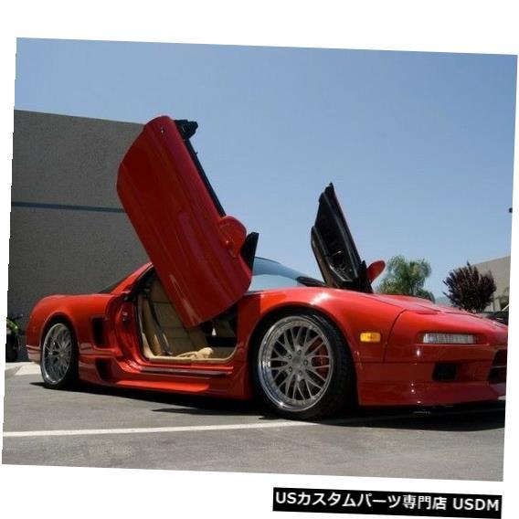 Vertical Doors 垂直ドア-Acura NSX 1990-05 2DR -VDCANSX9005の垂直ランボドアキット Vertical Doors - Vertical Lambo Door Kit For Acura NSX 1990-05 2DR -VDCANSX9005