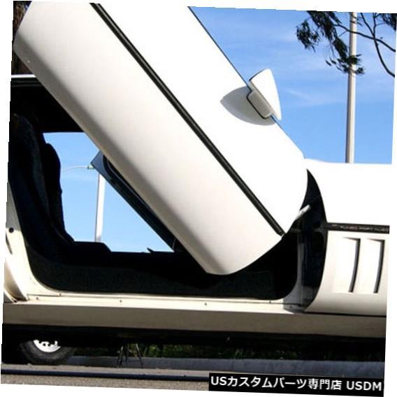 Vertical Doors 垂直ドア-シボレーコルベットC4 1984-96の垂直ランボドアキット Vertical Doors - Vertical Lambo Door Kit For Chevrolet Corvette C-4 1984-96
