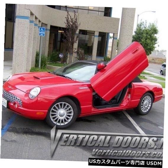 Vertical Doors 垂直ドア-Ford Thunderbird 2002-06の垂直ランボドアキット Vertical Doors - Vertical Lambo Door Kit For Ford Thunderbird 2002-06