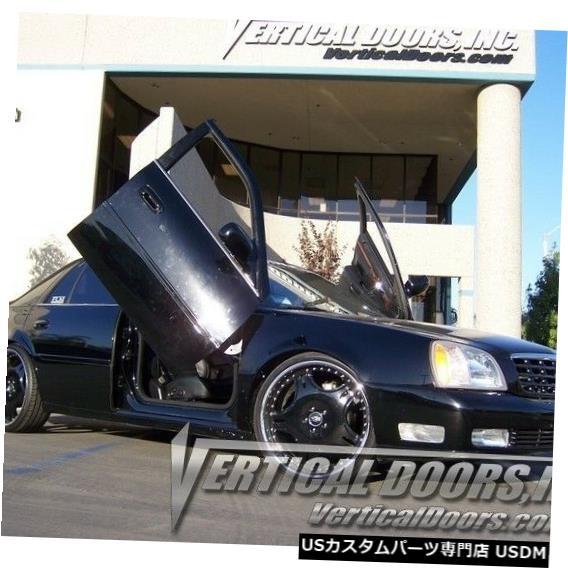 Vertical Doors 垂直ドア-キャデラックデビル2000-05の垂直ランボドアキット Vertical Doors - Vertical Lambo Door Kit For Cadillac Deville 2000-05