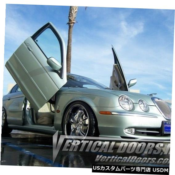 Vertical Doors 垂直ドア-ジャガーSタイプ2000-06 -VDCJAGS0006の垂直ランボドアキット Vertical Doors - Vertical Lambo Door Kit For Jaguar S-Type 2000-06 -VDCJAGS0006