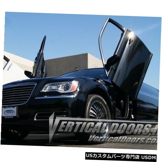 Vertical Doors 垂直ドア-クライスラー300 2011-18-VDCCRY30011の垂直ランボドアキット Vertical Doors - Vertical Lambo Door Kit For Chrysler 300 2011-18 -VDCCRY30011