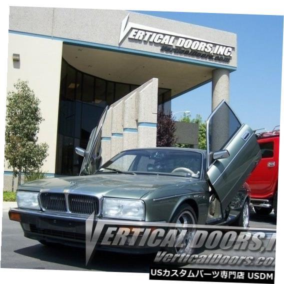 Vertical Doors 垂直ドア-ジャガーXJ12 1980-92 -VDCJAGXJ8092の垂直ランボドアキット Vertical Doors - Vertical Lambo Door Kit For Jaguar XJ12 1980-92 -VDCJAGXJ8092