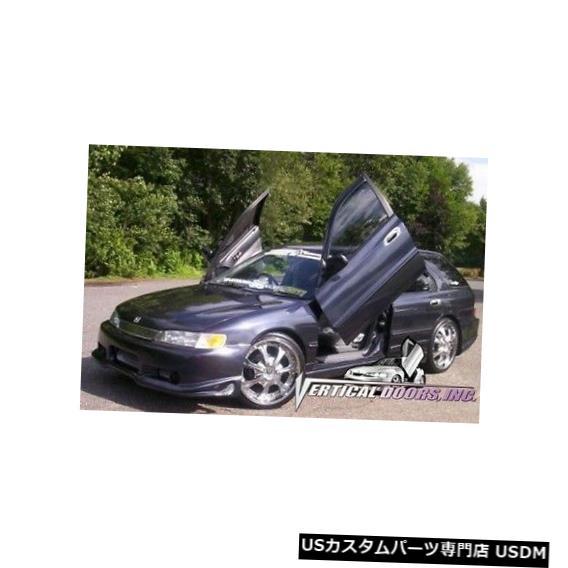 Vertical Doors ホンダアコード2DR 94-97ランボスタイル垂直ドアVDIボルトヒンジキット Honda Accord 2DR 94-97 Lambo Style Vertical Doors VDI Bolt On Hinge Kit