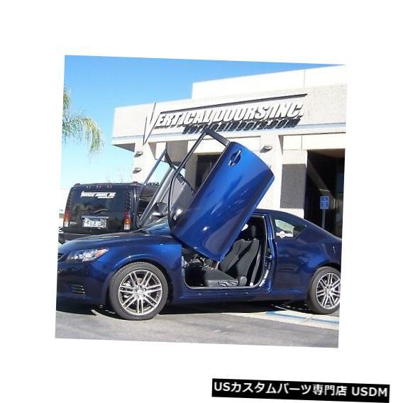 【超新作】 Vertical Doors VDI Scion TC USA Lambo TC 2011-2016ボルトオン垂直ランボドア/シザーランボルギーニアメリカ VDI Scion TC 2011-2016 Bolt-On Vertical Lambo Doors/ Scissor Lamborghini USA, 興部町:a8a5abd9 --- domains.virtualcobalt.com