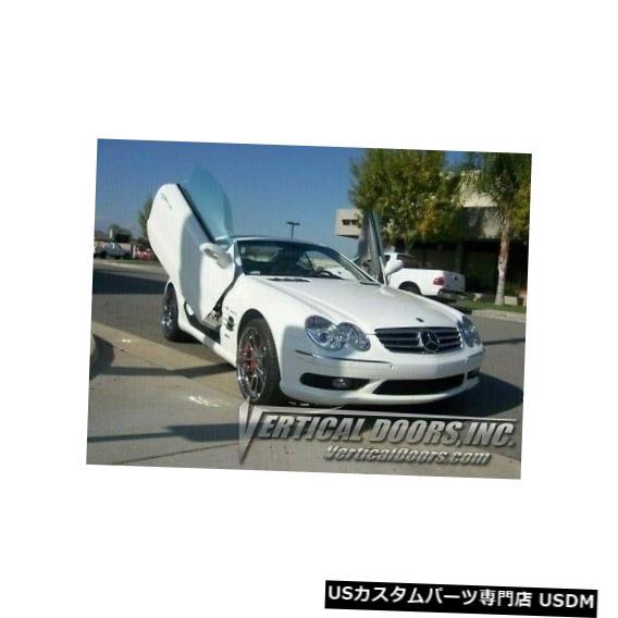 Vertical Doors ヒンジキットのメルセデスSL R230 03-09ランボスタイル垂直ドアVDIボルト Mercedes SL R230 03-09 Lambo Style Vertical Doors VDI Bolt On Hinge Kit
