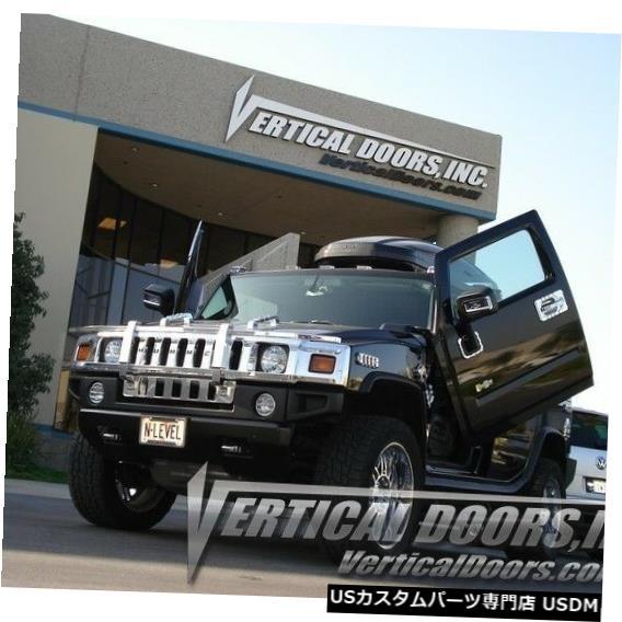 Vertical Doors 垂直ドア-ハマーH2 2003-09 -VDCHUMH20309の垂直ランボドアキット Vertical Doors - Vertical Lambo Door Kit For Hummer H2 2003-09 -VDCHUMH20309