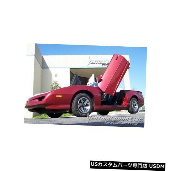 Vertical Doors 垂直ドア-ポンティアックファイヤーバード/トランスAM 1982-92用の垂直ランボドアキット Vertical Doors - Vertical Lambo Door Kit For Pontiac Firebird / Trans Am 1982-92