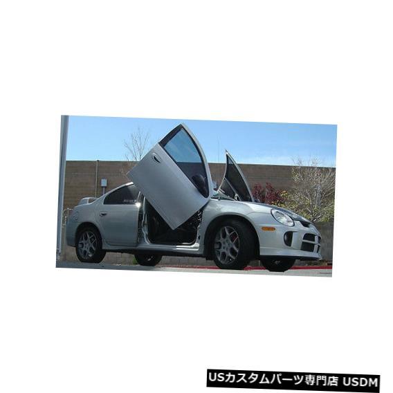 Vertical Doors 「BoltonLamboDoors」によるダッジネオン00-02 4drボルトオン垂直ランボドア Dodge Neon 00-02 4dr Bolt-on Vertical Lambo Doors by