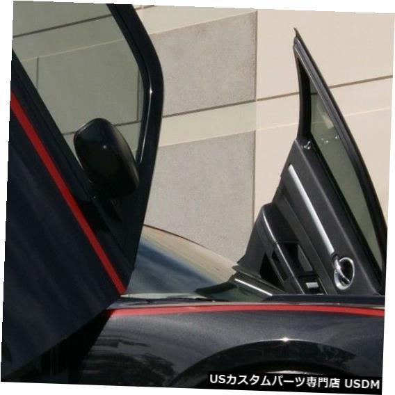 『3年保証』 Vertical Doors Inc. Lambo Doors Dodge Charger 2005-2010 Conversion Lambo Door Conversion kit Vertical Doors、Inc.アメリカ Lambo Doors Dodge Charger 2005-2010 Door Conversion kit Vertical Doors, Inc. USA, 花巻市:bd0e4414 --- lucyfromthesky.com