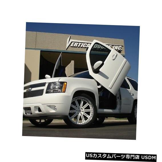 Vertical Doors ランボドアシボレータホ2007-2014ドアコンバージョンキットVertical Doors、Inc. Lambo Doors Chevrolet Tahoe 2007-2014 Door Conversion kit Vertical Doors, Inc.