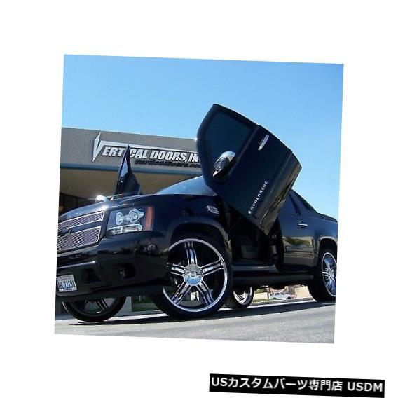 Vertical Doors ランボドアシボレーアバランチ2007-2010ドアコンバージョンキットVertical Doors Inc Lambo Doors Chevrolet Avalanche 2007-2010 Door Conversion kit Vertical Doors Inc