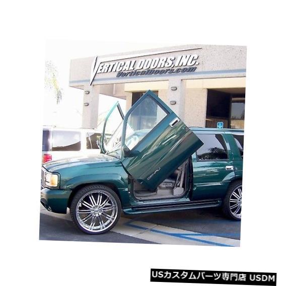 Vertical Doors Lambo Doors GMC Denali 1998-2006部分ボルトオン垂直ドア変換キット Lambo Doors GMC Denali 1998-2006 Partial Bolt-On Vertical Door Conversion kit