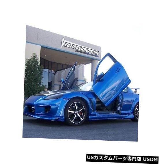 Vertical Doors Lambo Doors Mazda RX8 2004-2008 Door Conversion kit Vertical Doors、Inc.、米国 Lambo Doors Mazda RX8 2004-2008 Door Conversion kit Vertical Doors, Inc., USA
