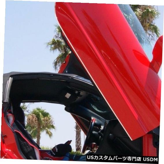 Vertical Doors Lambo Doors Chevy Corvette C5 97-04 Door Conversion kit Vertical Doors Inc USA Lambo Doors Chevy Corvette C-5 97-04 Door Conversion kit Vertical Doors Inc USA
