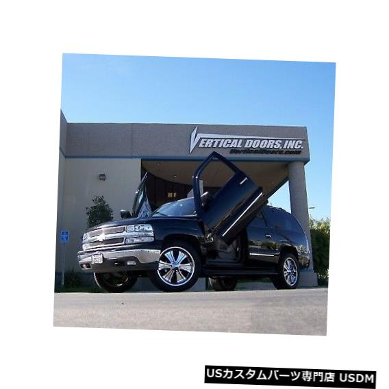 車用品 バイク用品 >> パーツ 外装 エアロパーツ その他 SEAL限定商品 Vertical Doors ランボドアシボレーサバーバン2000-2006部分ボルトオンドアコンバージョンキットVDI 2000-2006 驚きの価格が実現 kit Conversion Chevrolet Partial Door Bolt-On Lambo Suburban VDI