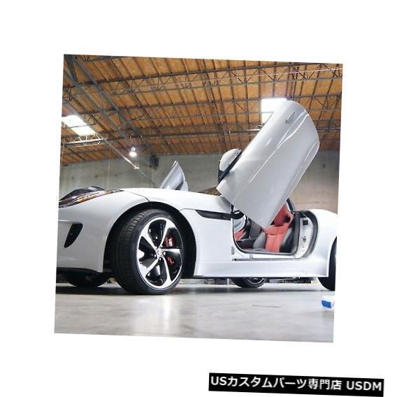 Vertical Doors VDIジャガーF-TYPE 2014-2016ボルトオン垂直ランボドア/アメリカ製 VDI Jaguar F-TYPE 2014-2016 Bolt-On Vertical Lambo Doors / Made in the USA