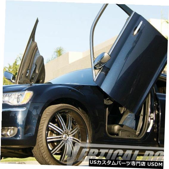 Vertical Doors VDIクライスラー300 / 300c 2011-2014ボルトオン垂直ランボドア変換キット VDI Chrysler 300 / 300c 2011-2014 Bolt-On Vertical Lambo Doors Conversion Kit