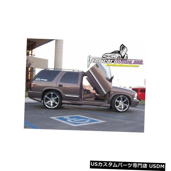 Vertical Doors Lambo Doors GMC Jimmy 1995-2006 4dr部分ボルトオンドア変換キットVDI Lambo Doors GMC Jimmy 1995-2006 4dr Partial Bolt-On Door Conversion kit VDI
