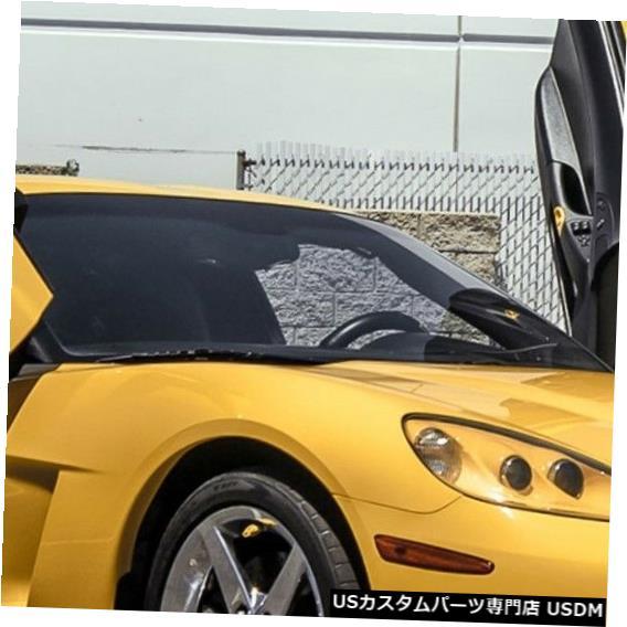 Vertical Doors VDIシボレーコルベットC-6 2005-2013ボルトオン垂直ランボドア VDI Chevrolet Corvette C-6 2005-2013 Bolt-On Vertical Lambo Doors