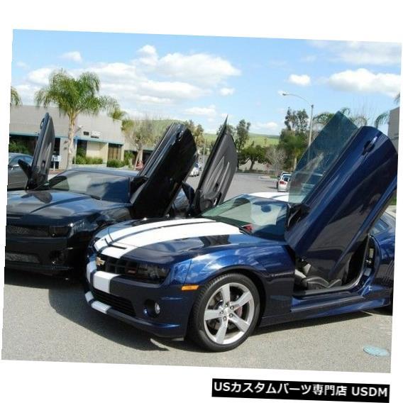 Vertical Doors シボレーカマロ2010年ランボキット垂直ドア株式会社10新しい Chevy Camaro 2010 Lambo Kit Vertical Doors Inc 10 New