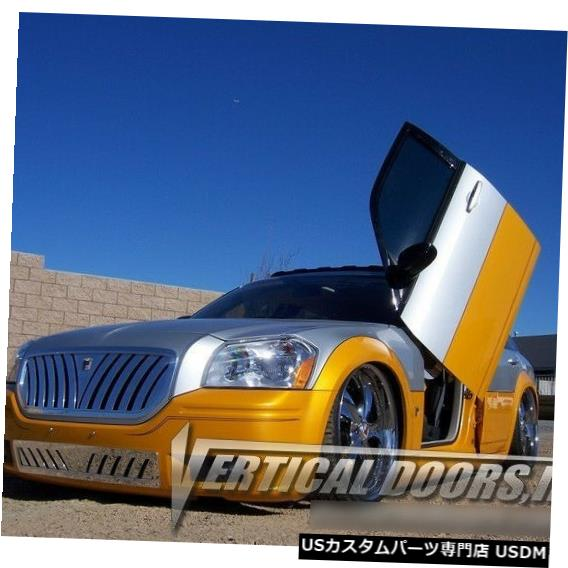 Vertical Doors ダッジマグナム04-08ランボキットVertical Doors Inc 05 06+ Dodge Magnum 04-08 Lambo Kit Vertical Doors Inc 05 06+