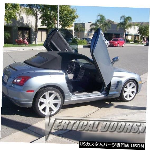 Vertical Doors クライスラークロスファイア04-08ランボドアキット垂直ドア2DR Chrysler Crossfire 04-08 Lambo Door Kit Vertical Doors 2DR