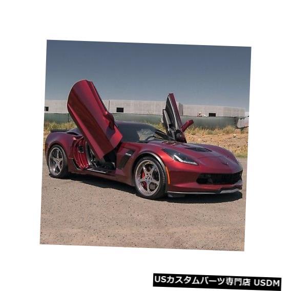 Vertical Doors VDIシボレーコルベットC7スティングレイランボドア変換キット/ボルトオンアメリカ製 VDI Chevrolet Corvette C7 Stingray Lambo Door Conversion Kit / bolt-on USA made