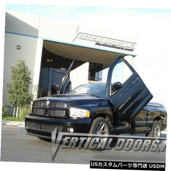 Vertical Doors ダッジラムトラック02-08ランボキット垂直ドア03 04 05 Dodge Ram Truck 02-08 Lambo Kit Vertical Doors 03 04 05