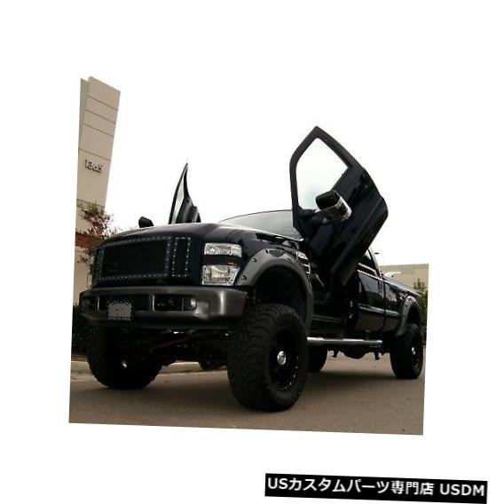 Vertical Doors ランボドアフォードF250 F350 F450 F550スーパーデューティ1999-2016ドア変換キット Lambo Doors Ford F250 F350 F450 F550 Super Duty 1999-2016 Door Conversion kit